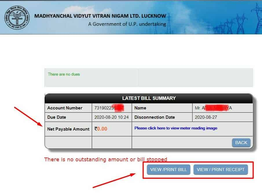 Uttar Pradesh Bijli Bill Dekhe Account Number se