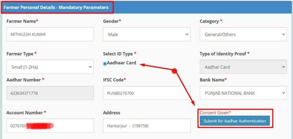 Farmer Personal Details - Mandatory Parameters for UP Farmer Registration