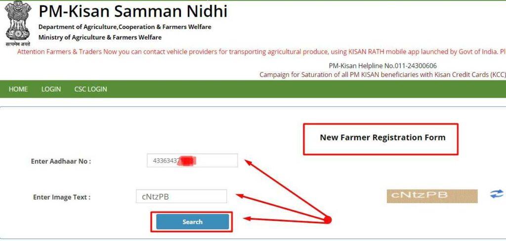 New Farmer Registration Form for UP Kisan Registration 2