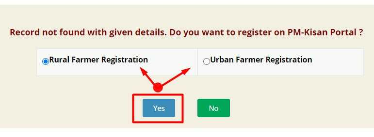 Rural Farmer Registration & Urban Farmer Registration for UP Kisan Yojana