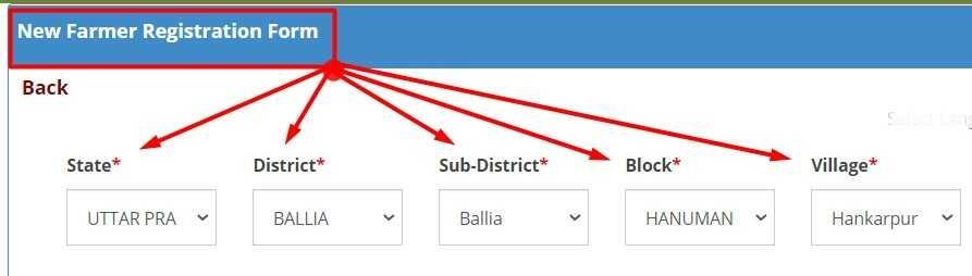 Select State, District, Sub-District, Block & Village for New Farmer Registration Uttar Pradesh
