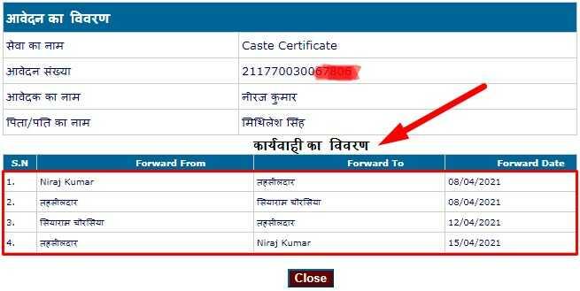 Date by Date Status of Uttar Pradesh Caste Certificate