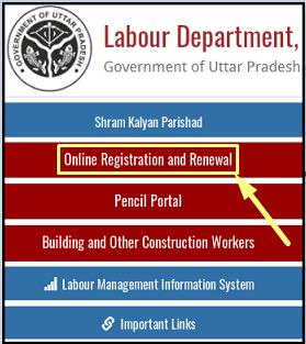 UP Labour Registration Online @ uplabour.gov.in