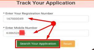 Uttar Pradesh E-Pass Status Check Online
