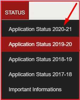 UP Scholarship Status Check by Financial Year