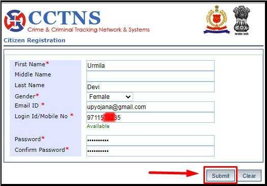 Citizen Registration form on UP Police CCTNS Portal @ UPPolice.gov.in