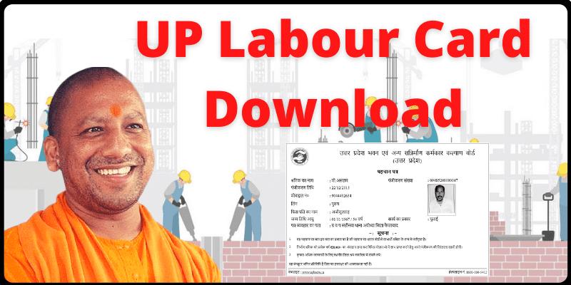 UP Labour Card Download PDF Online