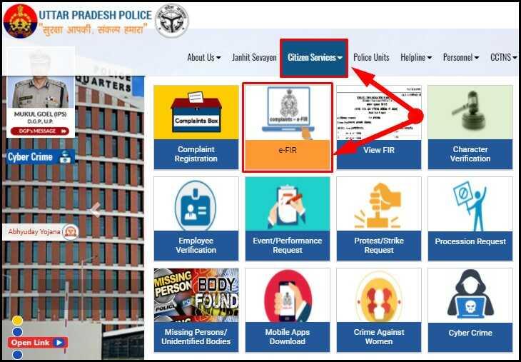UP Police FIR Registration & Status Check on Official Website of UPPolice.gov.in
