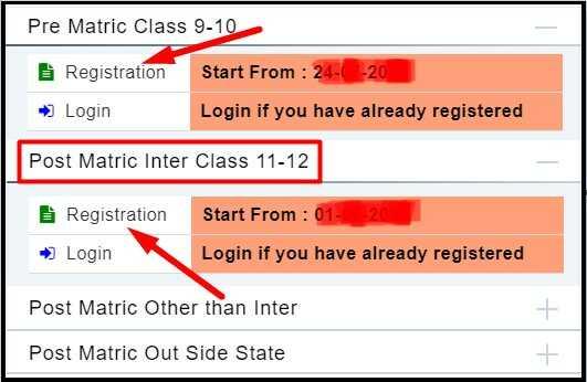 UP Scholarship Registration & Login Link On Scholarship.up.gov.in Portal