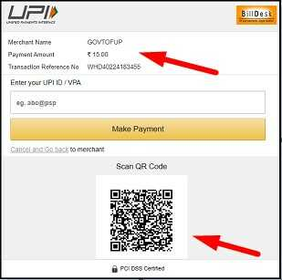Rs 15 Payment Using UPI or QR Code for UP Income Certificate Apply Online