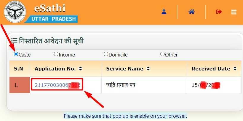 Uttar Pradesh Caste Certificate Download