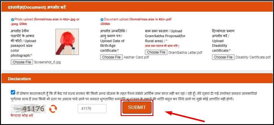 Upload Documents for Uttar Pradesh Divyang Pension Yojana Apply